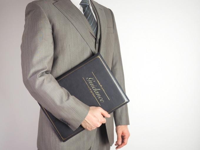 特別代理人を選任する