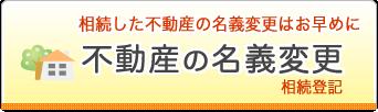 nav01_01_on