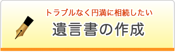 nav01_03_on
